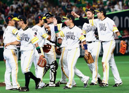 戦 プロ 野球 交流