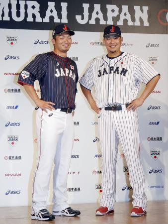 野球日本代表、新ユニホーム発表...