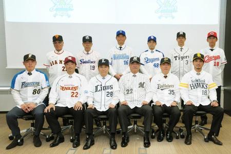 巨人ジュニアには清原和博氏次男も プロ野球12球団小学生軟式 ...
