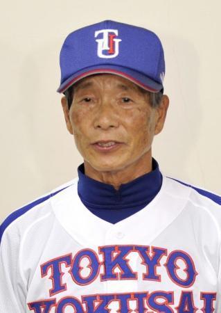 東京国際大野球部の古葉監督退任...