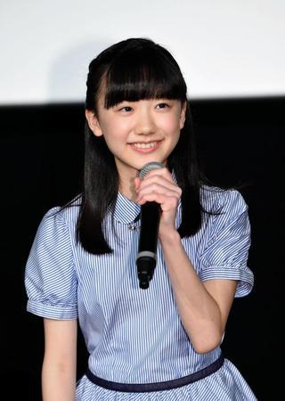 https://i.daily.jp/gossip/2017/04/19/Images/10111301.jpg