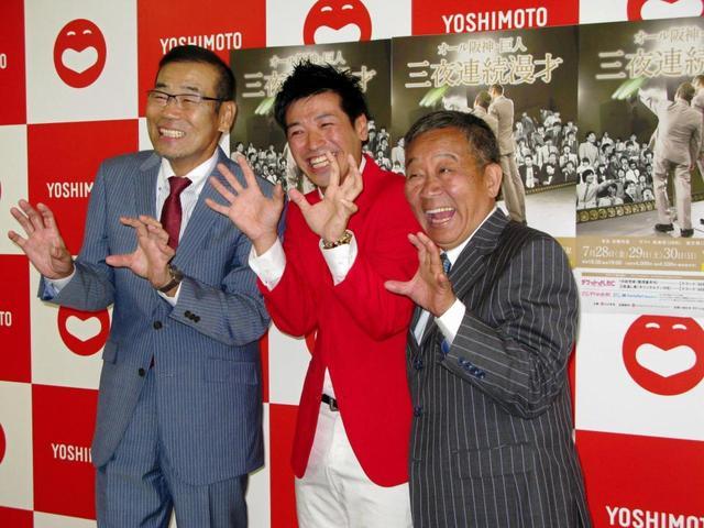 オール阪神・巨人の画像 p1_28