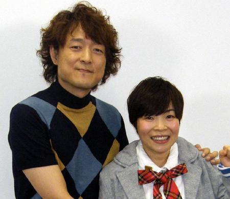 山田花子 (タレント)の画像 p1_16