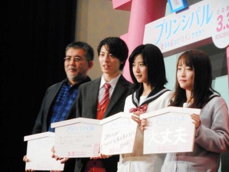 李ミン真 - Lee Min-jin - JapaneseClass.jp