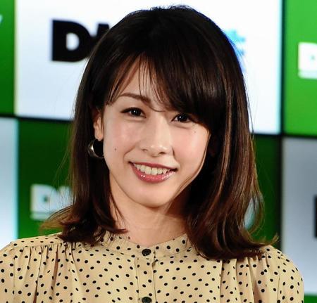 加藤綾子アナ 同期3人との学生時...
