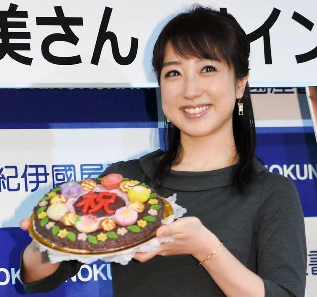 https://i.daily.jp/gossip/2018/10/08/Images/d_11713249.jpg