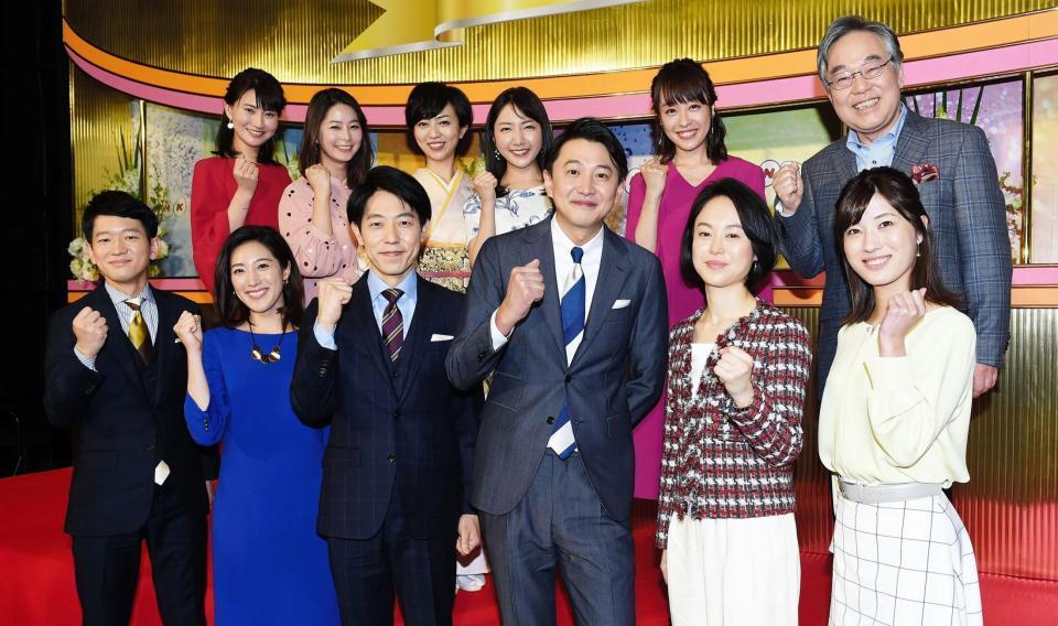 おはよう 日本 アナウンサー 女性
