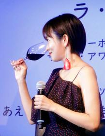 「CORK Special Wine Event」でトークショーを行った夏菜=東京・パークハイアット東京