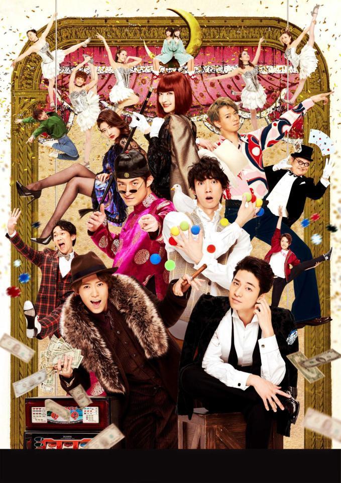 樋口日奈の新舞台、ジャニーズが多数出演