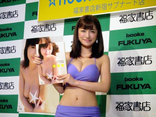 【Juice=Juice】稲場愛香ちゃん応援スレPart136【まなかん】 YouTube動画>8本 ->画像>832枚