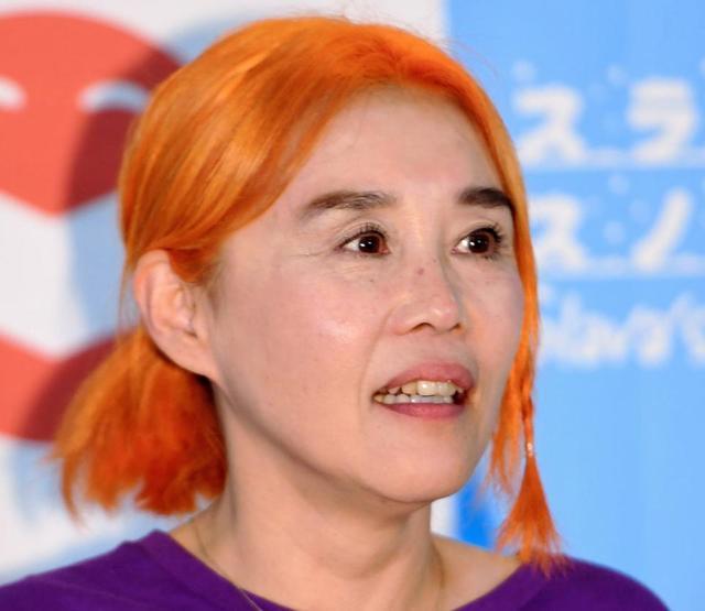 直子 野沢