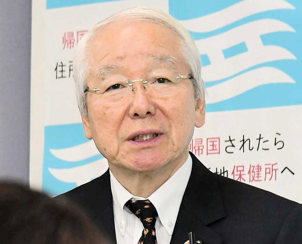 兵庫 県 知事 恥ずかしい