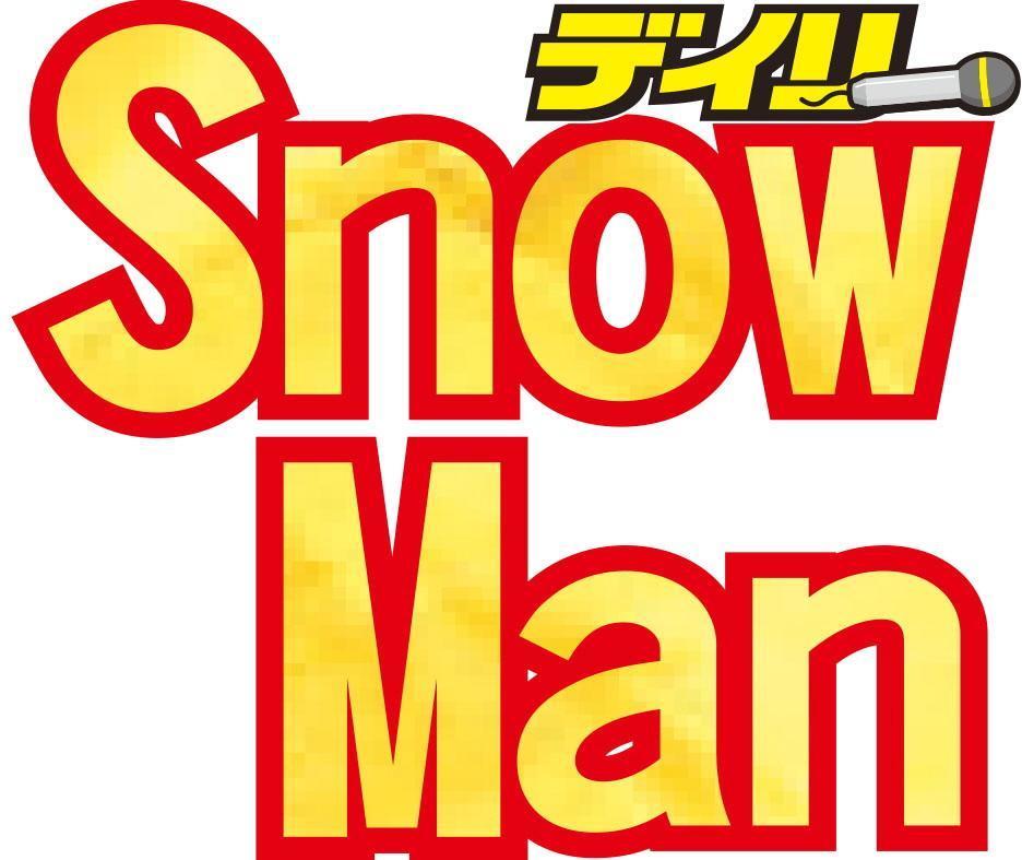 Cdtv スノーマン SnowMan:CDTVライブで謝罪!岩本照活動自粛にミス連発の歌パフォ騒然!