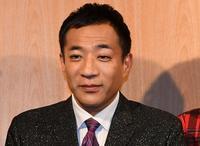 西川 峰子 元夫
