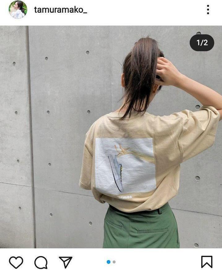 田村 真子 インスタ