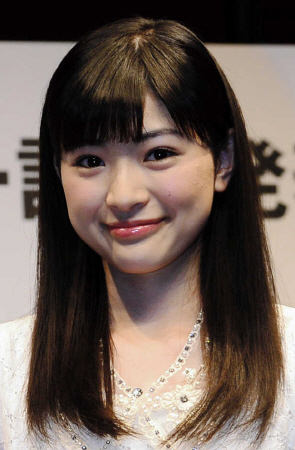 優希美青の画像 p1_29