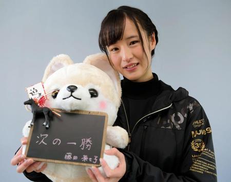 「藤田菜七子」の画像検索結果