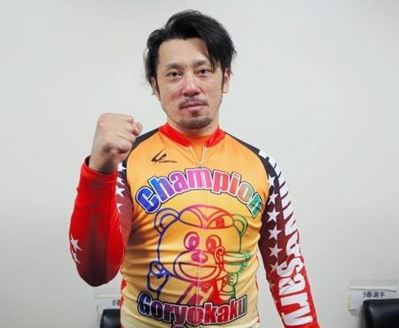 「和田健太郎 競輪」の画像検索結果