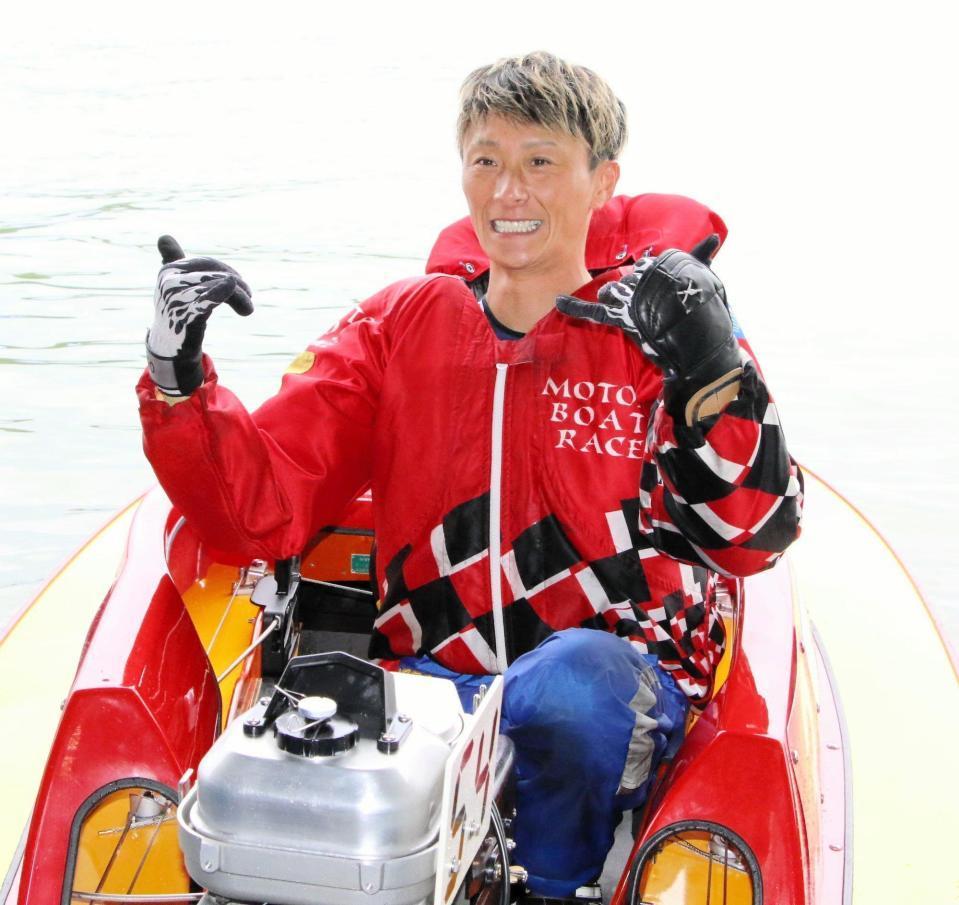 レース ライブ ボート 三国