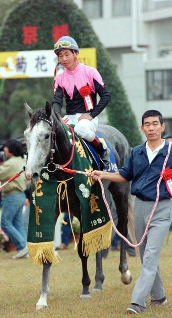 ビワハヤヒデ死す…30歳、老衰 93年菊花賞などG1・3勝 ...