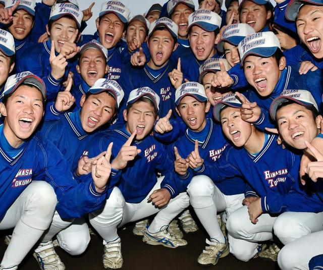 高校 野球 部 花咲 徳栄