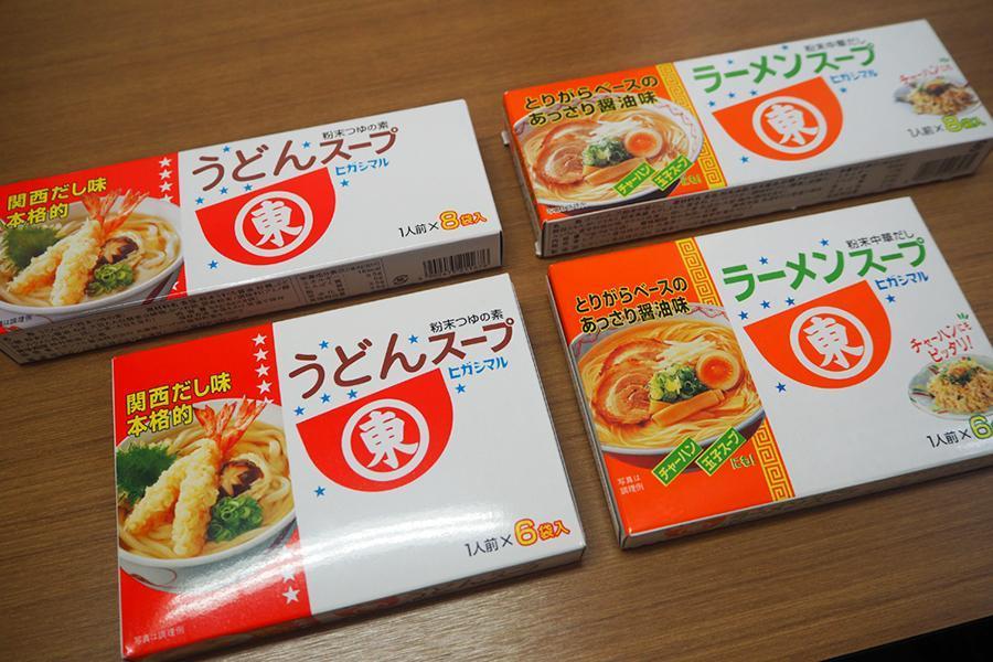 関西が誇る食品会社「ヒガシマル」に聞く、うどんスープで ...