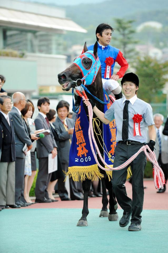 競馬】第57回神戸新聞杯を制した...