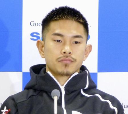 井岡一翔の画像 p1_8