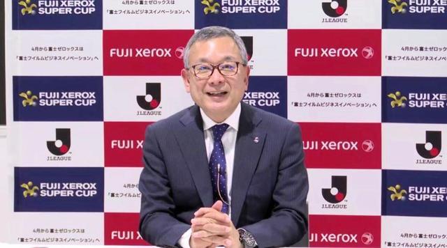 ゼロックス 2021 富士 スーパー カップ