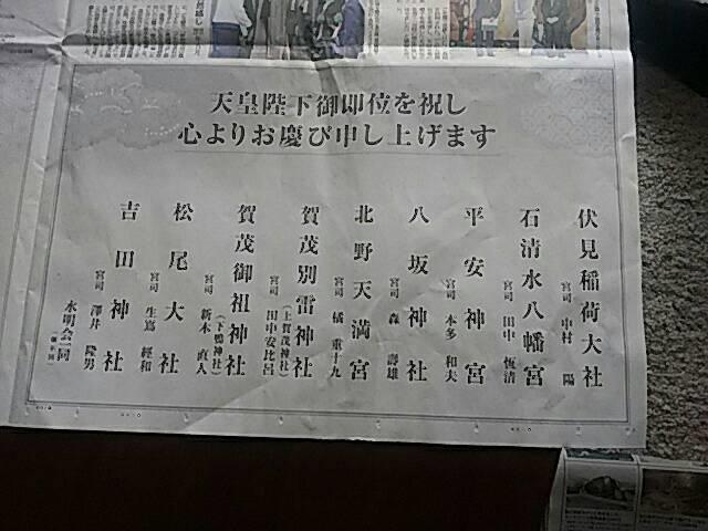 祝い(いわい) - 語源由来辞典